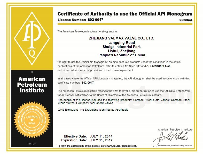 api 602 monogram certificate monigram official valve number authority